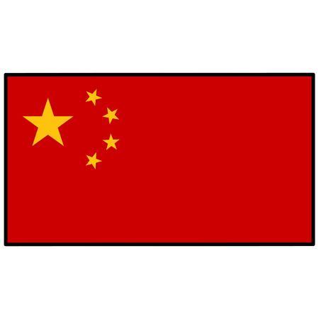 China Flag Illusztráció