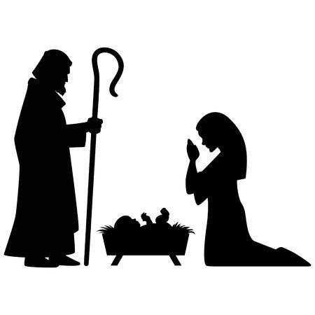 Maryja, Józef i Jezus