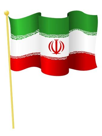 flagstaff: Vector illustration of the flag Iran