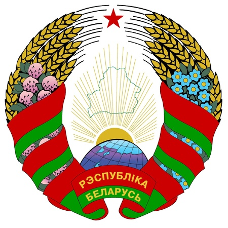 vector illustration of the national coat of arms of Belarus Vector
