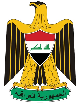 The national coat of arms of Iraq Vector