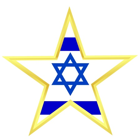 Gold star with a flag of Israel Stock Vector - 12976263
