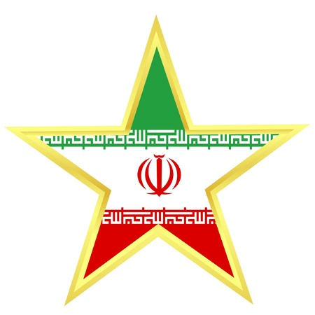 Gold star with a flag of Iran Vector