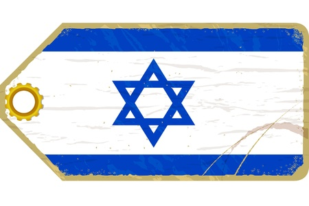 Vintage label with the flag of Israel Stock Vector - 17537041