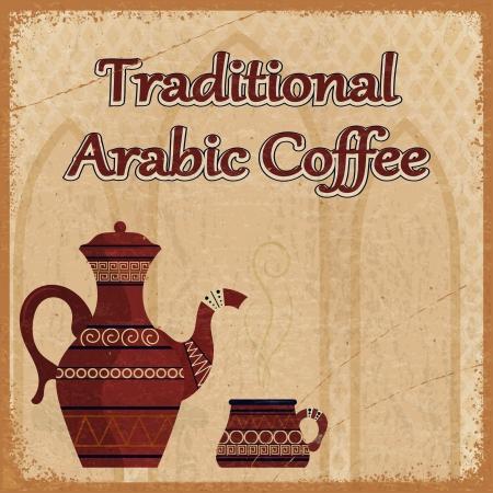 non alcohol: Tarjeta Vintage - invitaci�n - con una cafetera y tazas de caf�