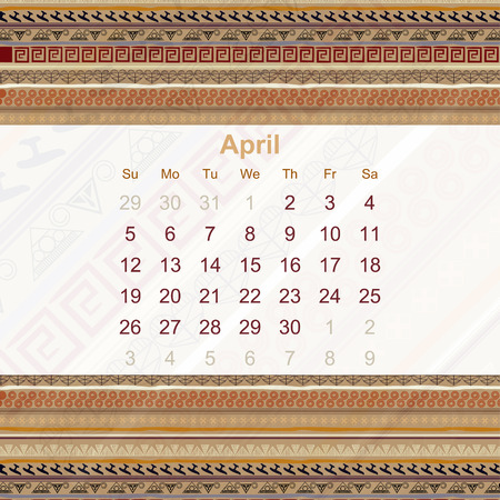 ethno: Calendar designed in the style of Tribal. 2015. April. Ethno. Vector illustration.