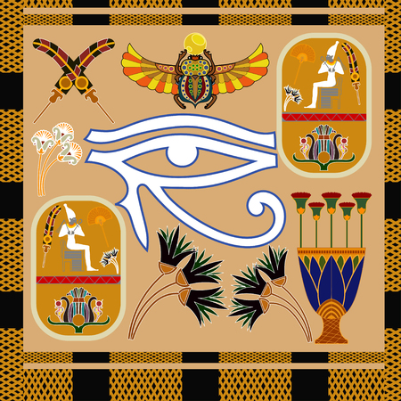 ra: Seamless pattern with the eye of Ra. Vector illustration