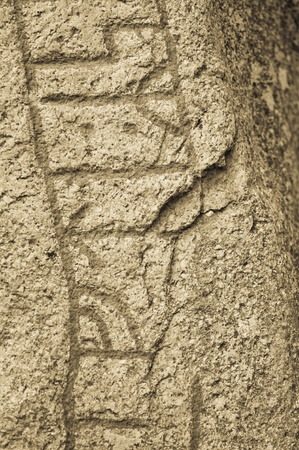Close-up of ancient Rune Stone, Vadstena, Sweden