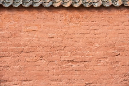 Empty wall in urban area suitable as background Stock Photo - 16592132