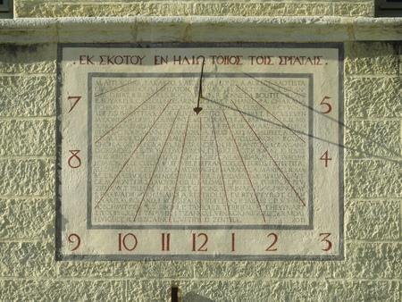Calendrier solaire de l'abbaye de Notre-Dame Ambronay Banque d'images - 85493856