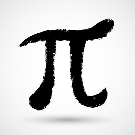 Pi Sign Grunge Vector Illustration