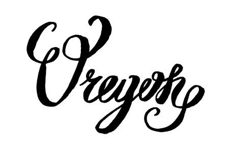 Oregon USA States name Hand-lettering.