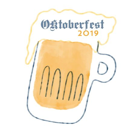 Oktoberfest vector sign and beer glass. Modern brush icon. Isolated on white background.  イラスト・ベクター素材