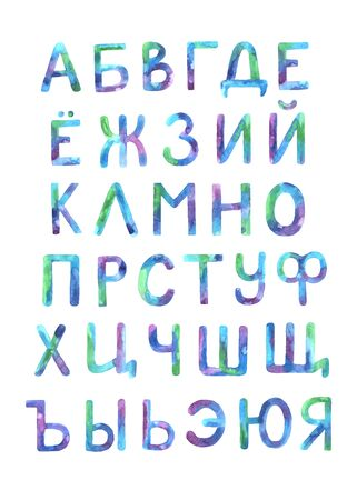 hand painted cute cyrillic alphabet letters in bright violet, blue and turquoise colors. Modern trendy lettering elements isolated on white. ABC symbol perfect for print poster Reklamní fotografie