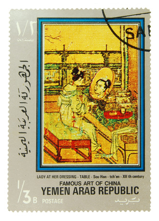 sou: Yemen Arab Republic - CIRCA 1971  postage stamp depicting famous Chinese painting by Sou Han Tch en, CIRCA 1971