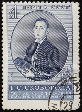 a stamp printed in the ussr shows g.skovoroda-the great ukrainian writer,circa 1972