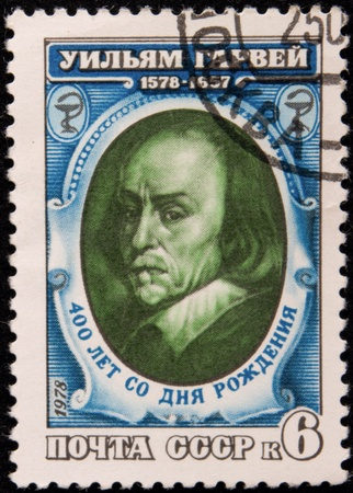 stamp printed in the USSRshows portrait of the English physician William Harvey,circa 1978