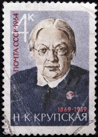 Ein Stempel in der UdSSR gedruckt und zeigt eine portait of NCKrupskaya, circa 1964