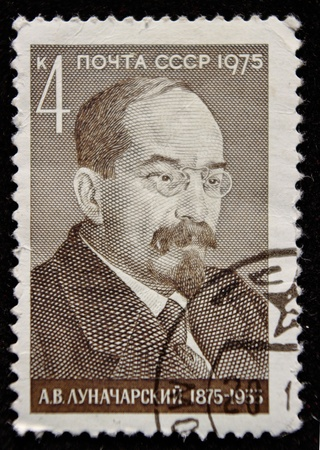 a stamp printed in the ussr,and shows a.v.lunacharsky Stock Photo