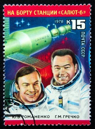 a stamp printed in the ussr,and show salyut-6 2 crew yuri romanenko and georgi grechko,circa 1978