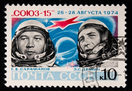 a stamp printed in the ussr shows g.v.sarafanov and l.s.diomin,circa 1974