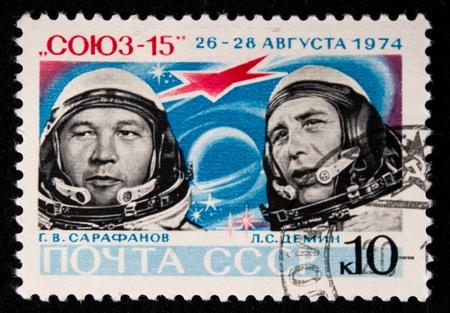 Ein Stempel in der UdSSR gedruckt zeigt gvsarafanov und lsdiomin, circa 1974