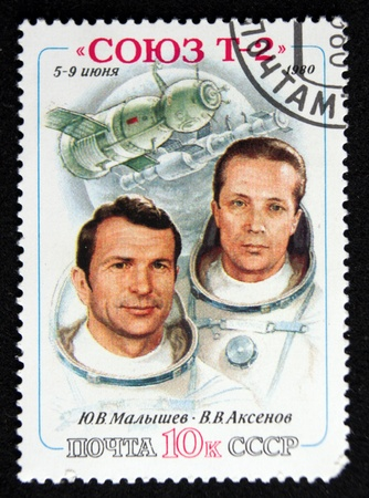 a stamp printed in the ussr,and show j.v.malyshev and v.v.aksionov,circa 1980