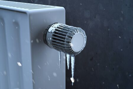 Icy heater (3D Rendering) 版權商用圖片 - 137068145