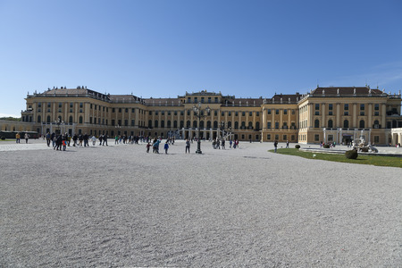 nbrunn: Vienna, Austria - April 18, 2014:  The entrance area of Schnbrunn palace in Vienna.