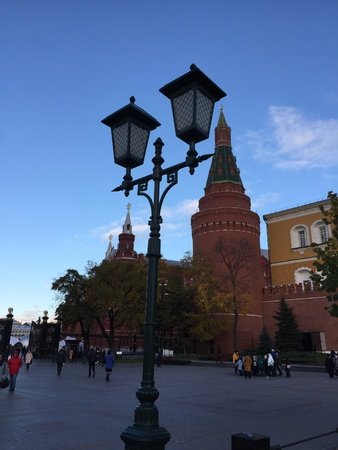 Moscow city view Reklamní fotografie