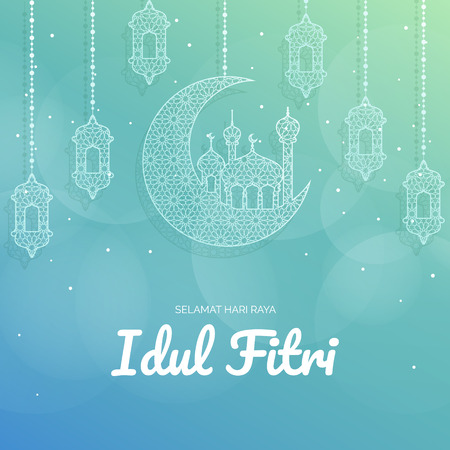 Beautiful Vector Illustration Ramadan Kareem The Holy Month Muslim Feast Greeting Card with night, Lantern and mosque. Flat landing page style vector.