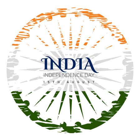幸せなインドの独立記念日グラフィック デザイン、ベクトル イラスト