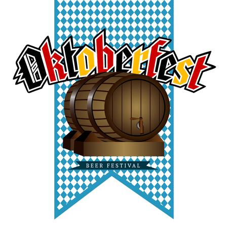 Isolated textured banner and a beer barrel, Oktoberfest Vector illustration Illustration