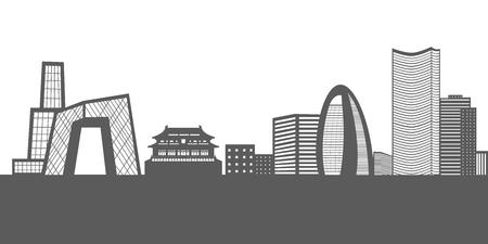 Isolated Beijing cityscape