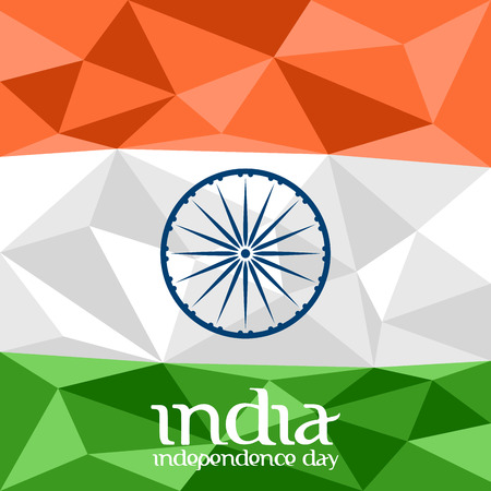 Poster for indian independence day