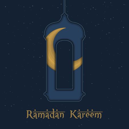 Ramadam Kareem poster
