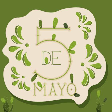 Cinco de mayo poster with cactus - Vector illustration Иллюстрация