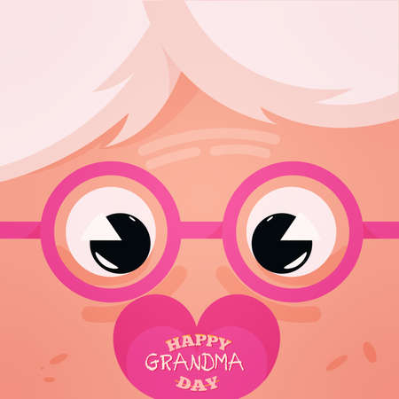 grandmother glasses sweet granparents day image icon- Vector