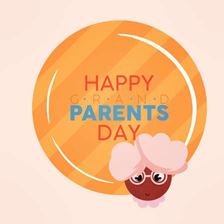 Happy parents day granma day image icon- Vector 向量圖像