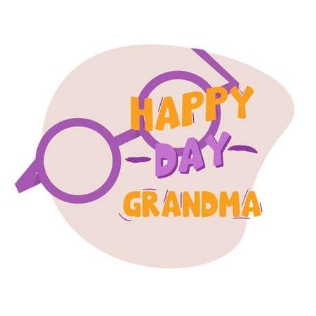Happy grandma day glasses granparents day image icon- Vector 向量圖像