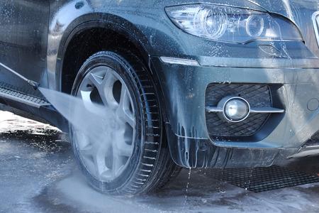 Modern auto headlight ,Car wash Stockfoto