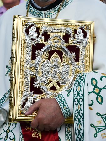 golden cover of Orthodox Gospel
