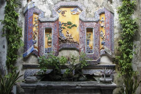 The fountain in the inner courtyard of the Museum of Trading Ceramics in H?i An