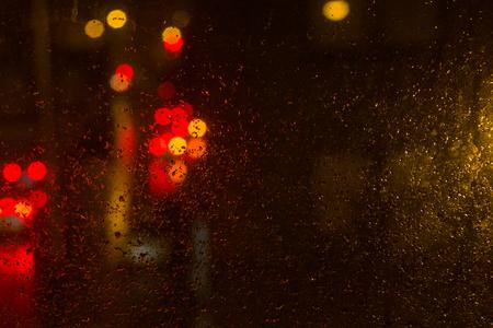 Nuit pluvieuse dans la ville Banque d'images - 88636076