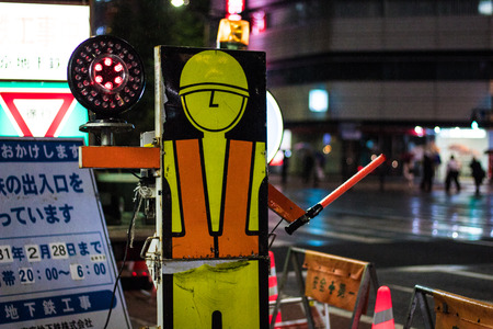 Japanese roadwork sign asking drivers to slow down on the roads in Akihabara, Tokyo, Japan