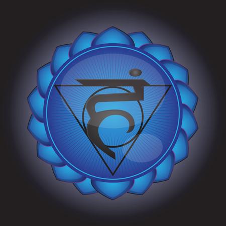 vishuddha: mandala chakrv vishuddha