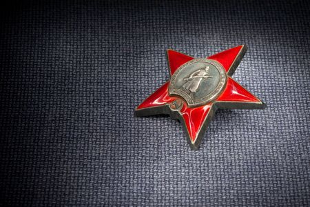 USSR's Award of the second world war