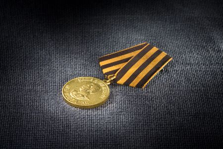 USSRs awards. Medal For Victory over Germany in the Great Patriotic War of 1941-1945. photo