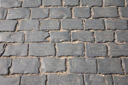 Pathway pattern of paving stones 版權商用圖片 - 7120334