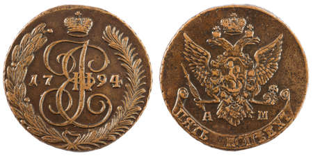 two sides of Russian 5 kopeck coin at 1794 photo